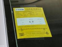 其它YARiS L 致炫工信部油耗标示