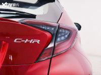 细节外观丰田C-HR尾灯