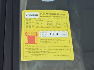 2015款3.5L 七座四驱精英版 工信部油耗标示