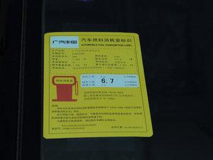 2016款十周年纪念版 2.0G D-4S领先版 工信部油耗标示