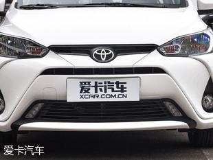 广汽丰田2017款YARiS L 致享