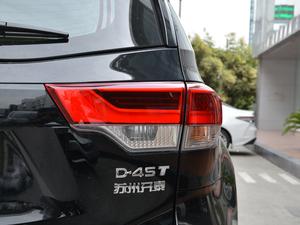 2018款2.0T 四驱豪华版 7座 尾灯