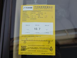 2018款2.0T 四驱豪华版 7座 工信部油耗标示