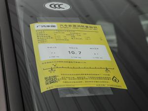 2018款2.0T 四驱尊贵版 7座 工信部油耗标示