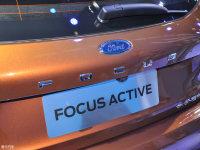 细节外观福克斯Active细节外观
