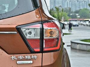 2017款EcoBoost 180 两驱虎跃型 尾灯