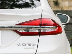 2017款EcoBoost 245旗舰型 尾灯