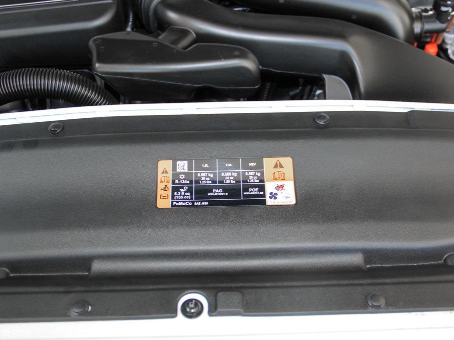 2017款蒙迪欧混动2.0 HEV 智豪型