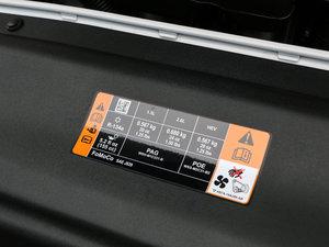2017款2.0 HEV 智尊旗舰型 其它