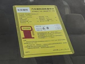 2017款1.5L 自动舒适型 工信部油耗标示