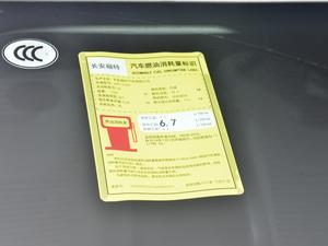 2018款1.6L 自动风尚型智行版 工信部油耗标示
