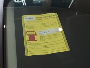 2018款1.6L 手动舒适型智行版 工信部油耗标示