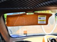 空间座椅Huayra遮阳板