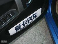 空间座椅吉利GX2车门储物空间