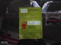 其它吉利GX2工信部油耗标示