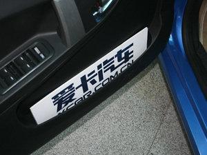 2011款1.3L 手动豪华版 车门储物空间