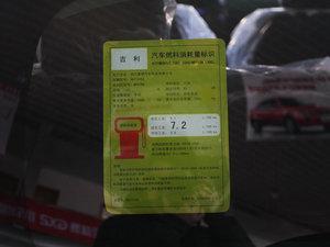 2011款1.3L 手动豪华版 工信部油耗标示
