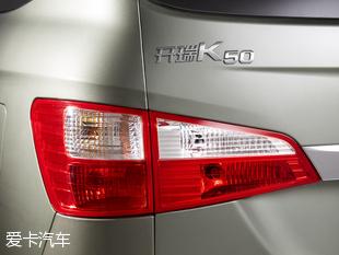 开瑞2015款开瑞K50