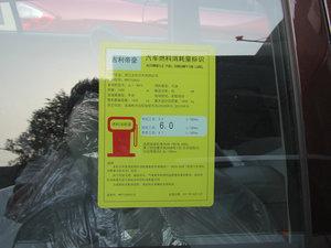 2013款1.5L 手动进取版 工信部油耗标示