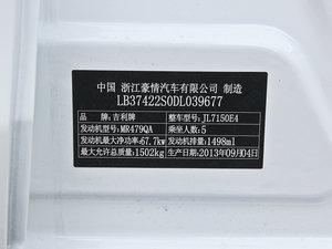 2011款1.5L 手动炫酷版B型 其它