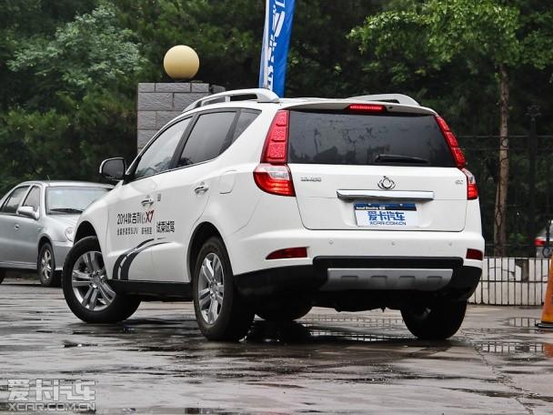 吉利汽车2014款吉利GX7