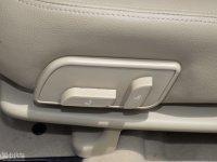 空间座椅吉利EC8座椅调节