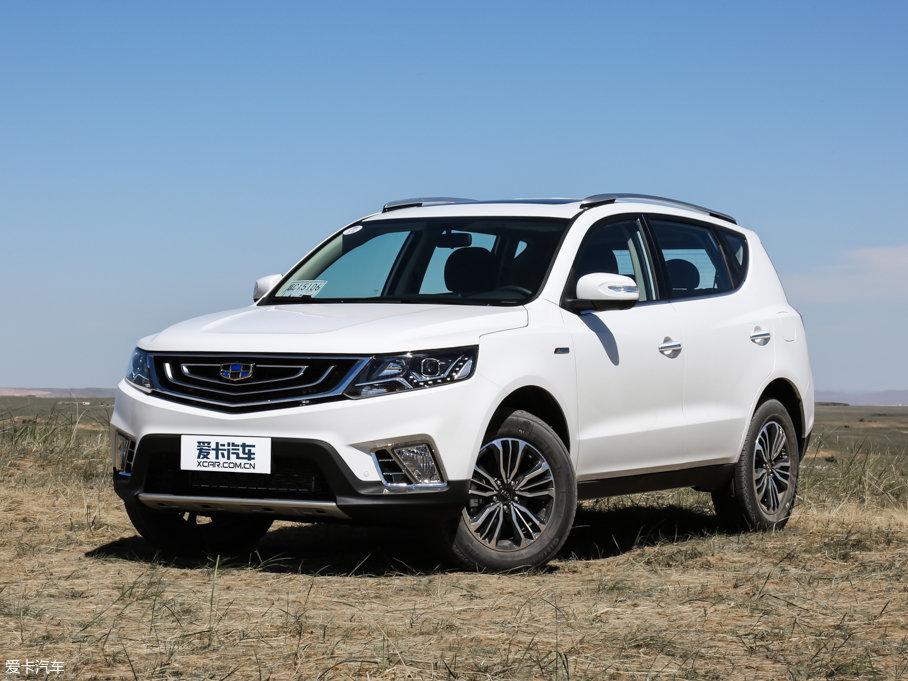 远景SUV7.49万起售 欢迎试驾