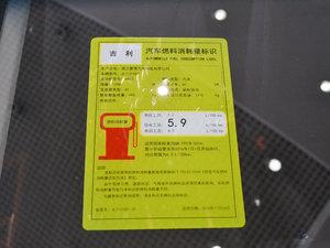 2017款1.3L 自动乐趣版 工信部油耗标示