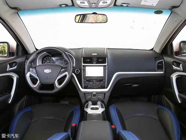吉利帝豪ev300-摇号快有补贴 四款不同类型电动车推荐高清图片