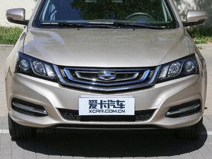 2017款EV300 精英型 中网
