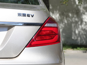 2017款EV300 精英型 尾灯