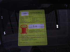 2017款1.5L 手动尊贵型 工信部油耗标示