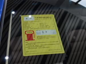 2018款1.5L 自动尊贵型 工信部油耗标示