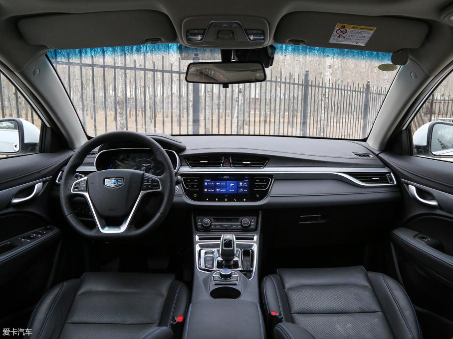 吉利汽车2018款帝豪EV