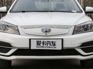 2018款EV450 尊贵型 中网
