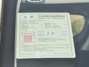 2018款1.8TD 手动两驱智雅型 工信部油耗标示