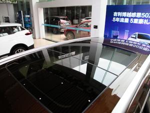 2018款1.8TD 自动两驱智联型4G互联版 车顶