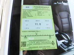 2018款1.8TD 自动四驱智尊型4G互联版 工信部油耗标示