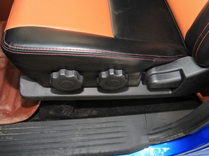 2017款2.4L 汽油两驱至尊版 座椅调节