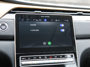 2019款270T 自动尊贵版 中控台显示屏