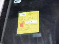 其它传祺GS5 Super工信部油耗标示