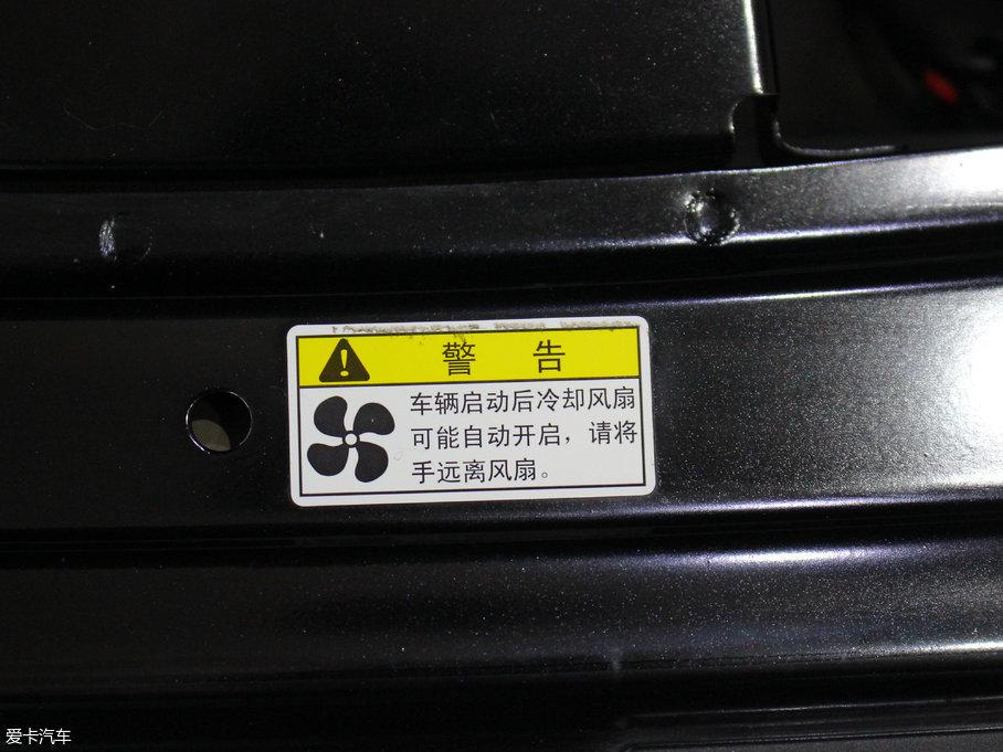 2016款传祺GA5 PHEV增程式尊享版