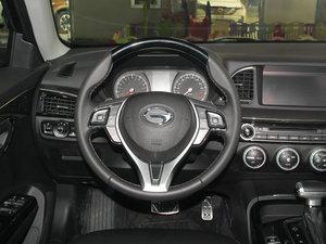 2016款235T 自动豪华版 方向盘