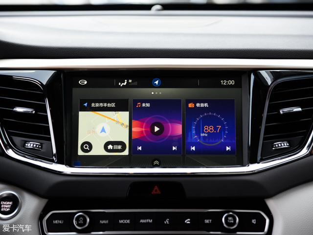 内饰部分,传祺GS8采用了环抱式座舱布局,中控台采用左右对称的设计,中控10.1英寸多功能液晶显示屏是一大亮点,并配备了最新一代智联娱乐系统,可提供智能语音控制,一句话即可完成导航、空调等多项功能的操作。中控屏下方集成了大量按键,布局错落有致。