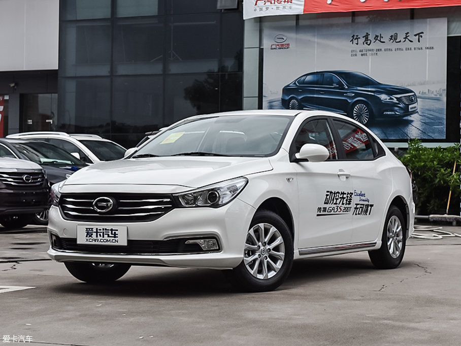 传祺GA3S 视界6.98万起售 目前有现车