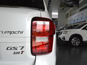 2017款320T 豪华智联版 尾灯