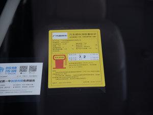 2017款235T 自动两驱尊贵版 工信部油耗标示