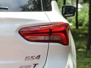 2018款235T 自动两驱豪华智联版 尾灯