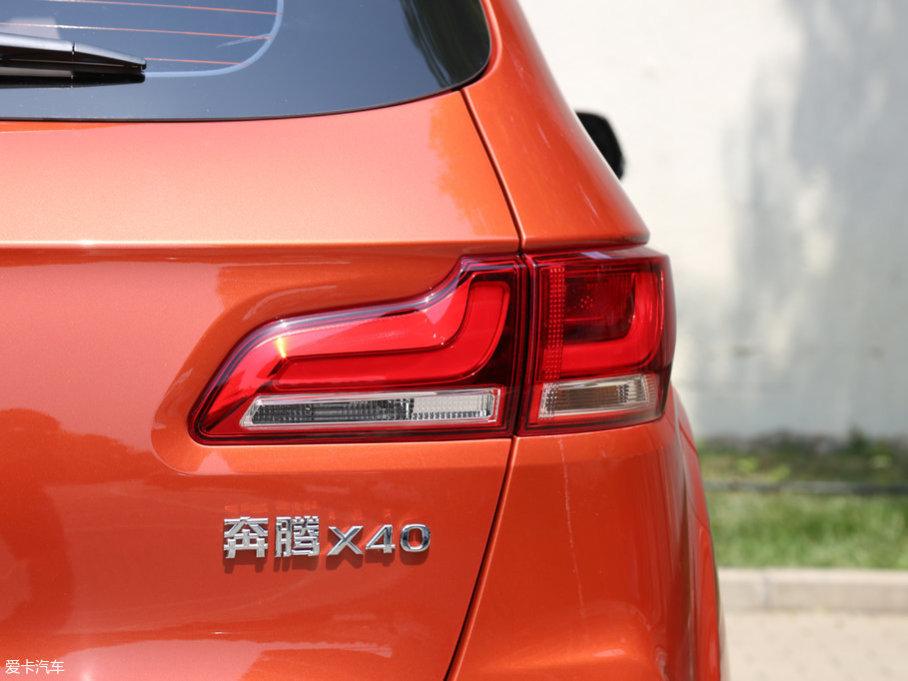 2017款奔腾X401.6L 手动尊贵型