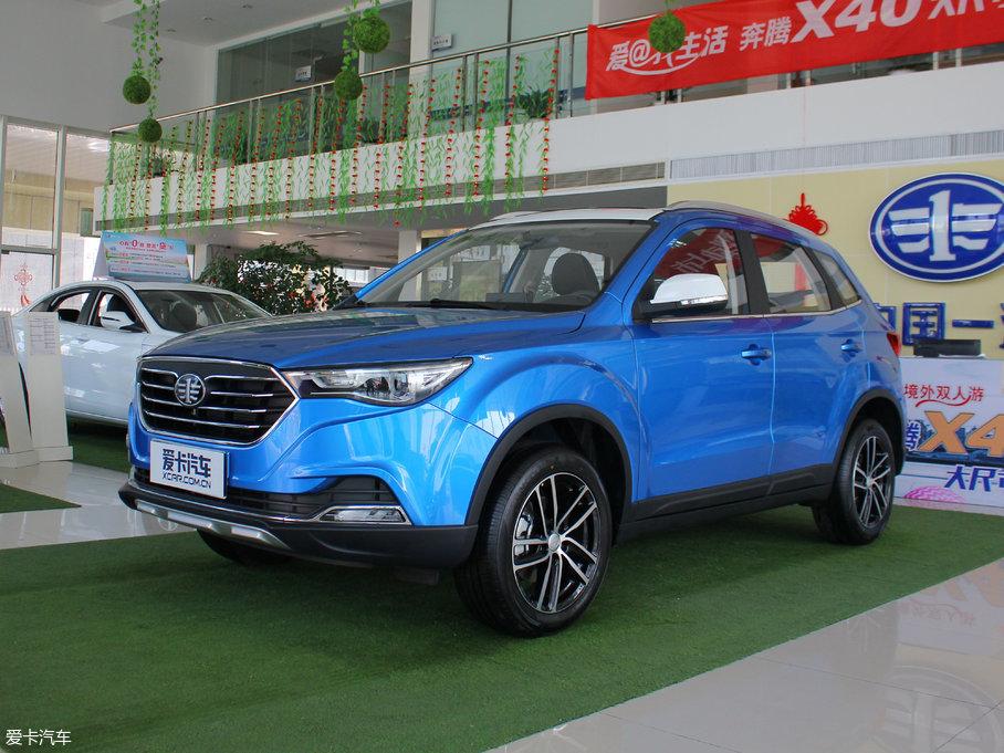 2017款奔腾X40 1.6L 手动豪华型